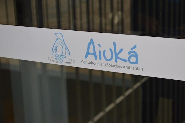 AiukaCenter02 (1)